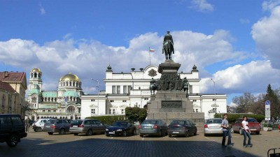 Bulgaria Portfolyo Resmi